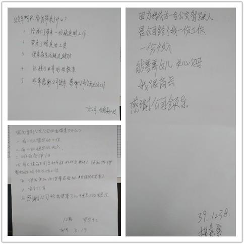e6080c6f0cc44955ac38af43dd1632d8.Jpeg