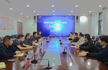 怀化火狐体育网球集团公司来火狐体育网址火狐体育网球交流学习
